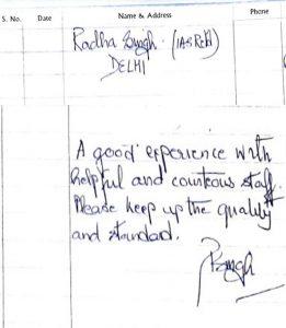 Radha Singh Rtd. IAS